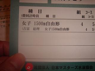 e0037055_19221976.jpg