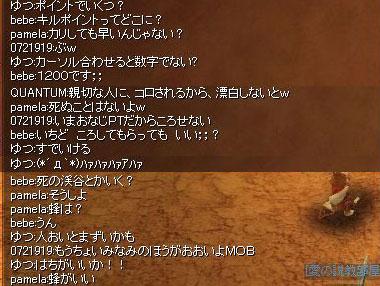 c0085060_168727.jpg