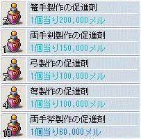 e0069485_19394572.jpg