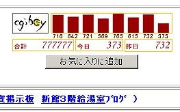 a0015730_234356.jpg
