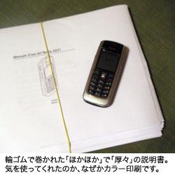 a0001226_12139100.jpg