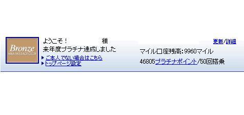 c0076838_172597.jpg