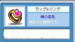 c0090651_20151812.jpg