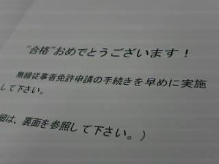 a0004359_047404.jpg
