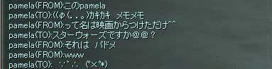 c0085060_14564995.jpg