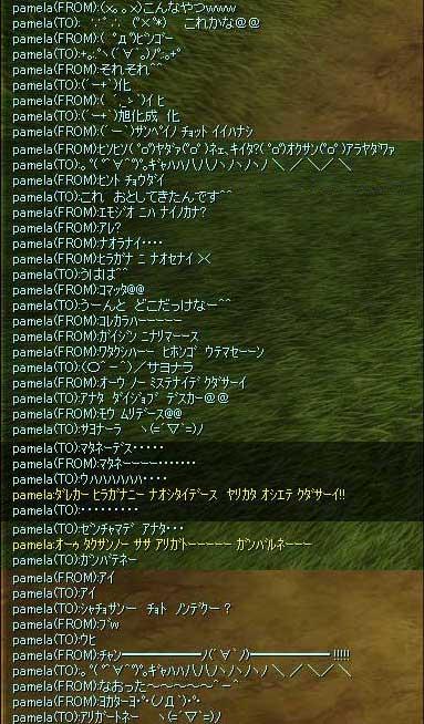 c0085060_1544296.jpg