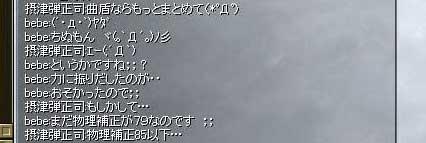 c0085060_1605752.jpg