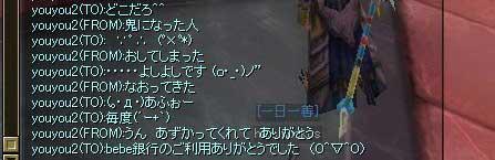 c0085060_18234833.jpg