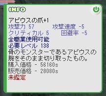 e0104404_11351164.jpg