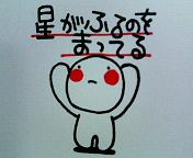 c0088343_14291398.jpg