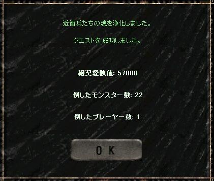 a0075647_1123565.jpg