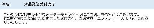c0078577_1151112.jpg
