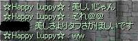 e0098598_9325261.jpg