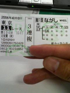 a0044439_2235336.jpg