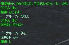 a0030061_173467.jpg
