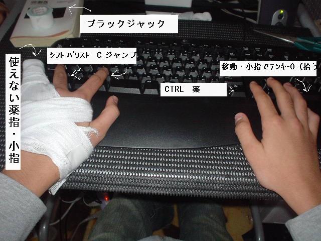 c0080771_21412268.jpg