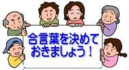 a0051297_1856420.jpg