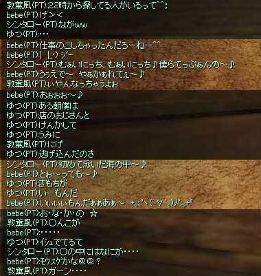 c0085060_0112023.jpg