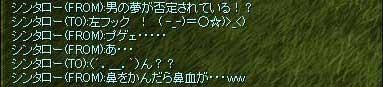 c0085060_0193133.jpg