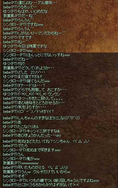 c0085060_081970.jpg