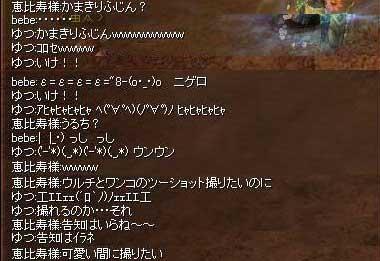 c0085060_095591.jpg