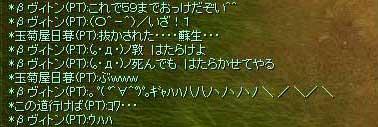 c0085060_12561980.jpg