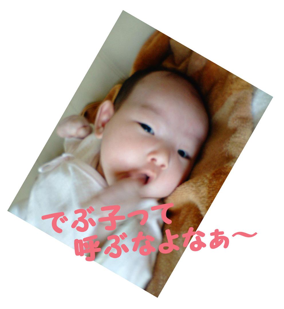 c0065885_23183216.jpg