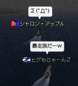 a0080894_093780.jpg