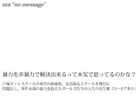 e0099030_0303384.jpg