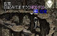 c0032359_2331790.jpg