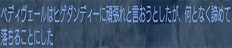 a0080894_22471474.jpg