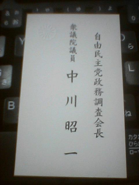 a0074633_2085041.jpg