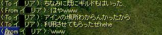 c0074310_21381891.jpg