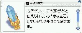 c0082974_8185599.jpg