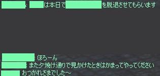 a0030061_1141522.jpg