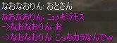 c0017886_1749652.jpg