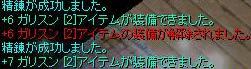 c0074310_1414242.jpg