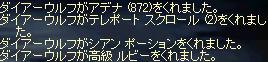 c0032359_021341.jpg
