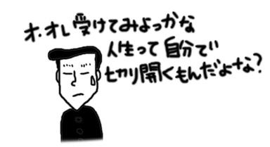a0093189_1932371.jpg