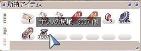 a0052090_18204798.jpg