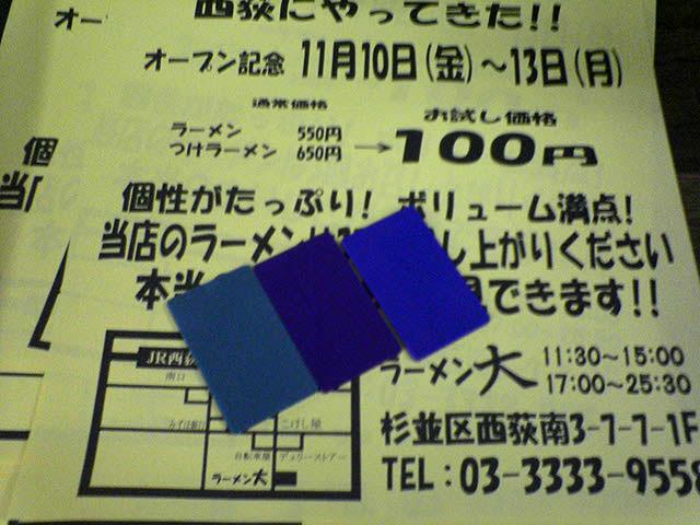 a0016730_215511.jpg