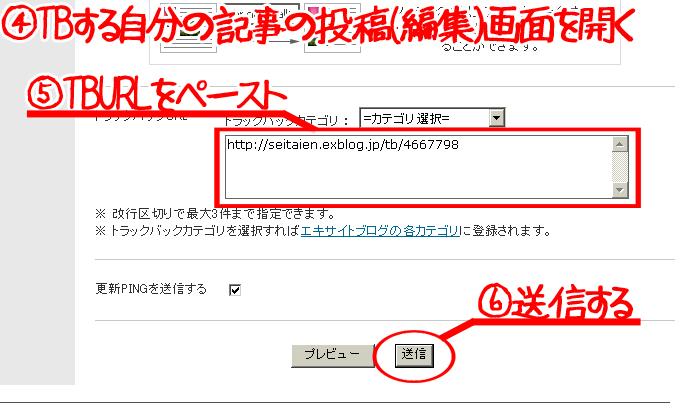 a0059328_201229.jpg