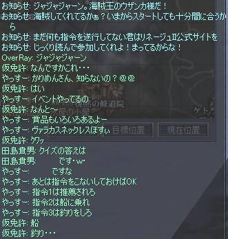 a0030061_2123598.jpg