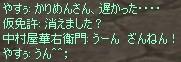 a0030061_21253011.jpg