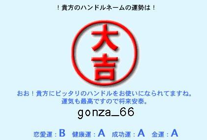 a0089288_17332.jpg