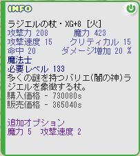 e0101888_112415.jpg