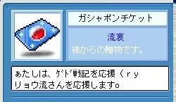 c0025794_21543478.jpg