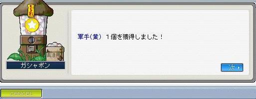 c0025794_21552354.jpg
