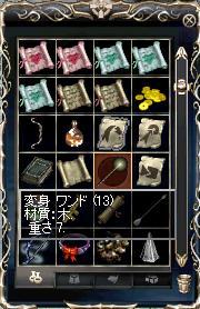 c0080138_2465545.jpg