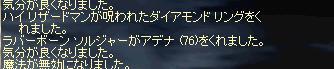 c0080138_8424856.jpg